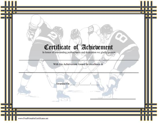 Achievement - Hockey