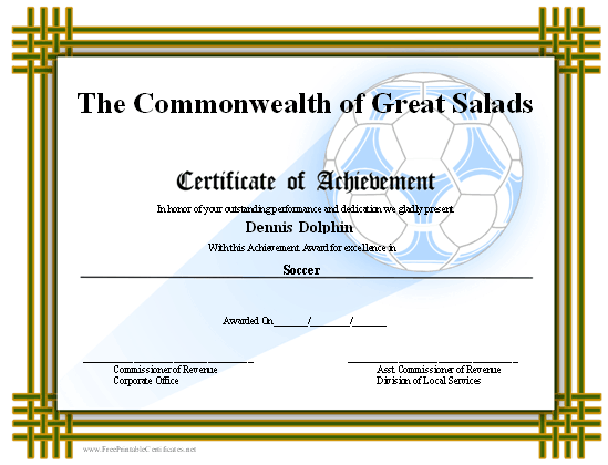 graphic regarding Printable Soccer Certificates named Certification of Accomplishment - Football Printable Certification